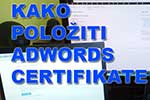 AdWords_Certifikati_Thumb